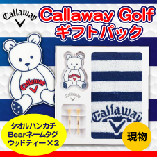 Callaway Gift Pack(S)