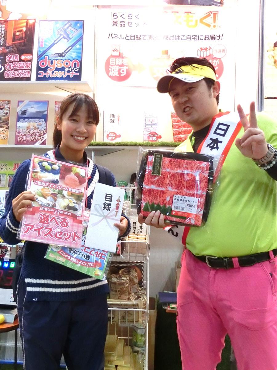 ジャパンゴルフフェア2017