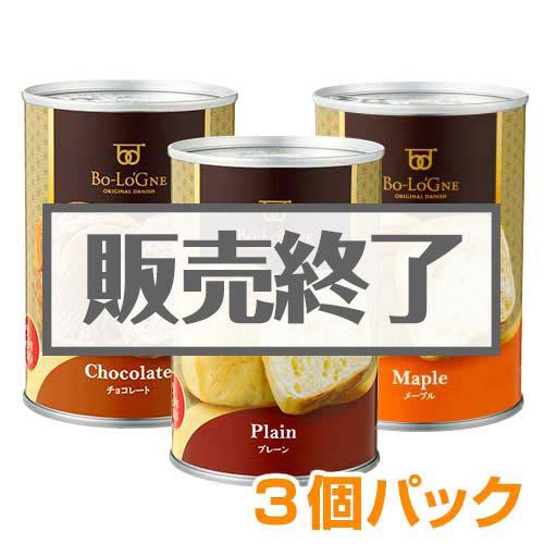 【現物】缶deボローニャ3個パック