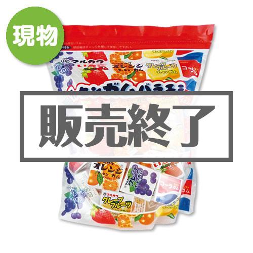 【現物】丸川製菓マーブルガム5種パック