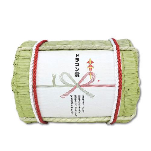 ドラコン賞!大きな米俵(北海道産ななつぼし)